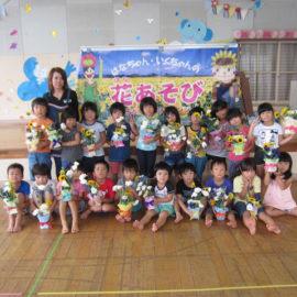 第46回子ども花育チャレンジ