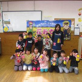 第49回子ども花育チャレンジ