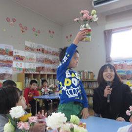 第53回子ども花育チャレンジ