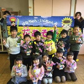 第54回子ども花育チャレンジ
