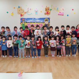 第61回子ども花育チャレンジ